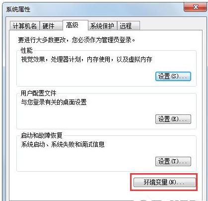 AutoCAD2005啟動失敗提示丟失ac1st16.dll怎么解決?