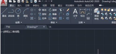 AutoCAD常用快捷键命令大全