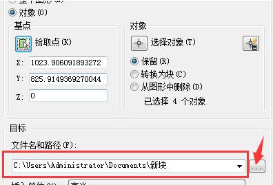 AutoCAD创建块操作流程一览