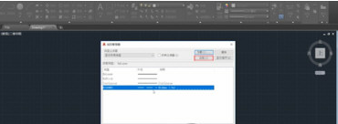 AutoCAD画虚线方法推荐