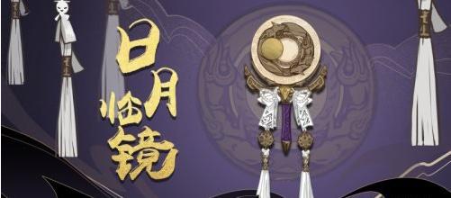 一梦江湖远程召唤法师持镜驭偶攻略