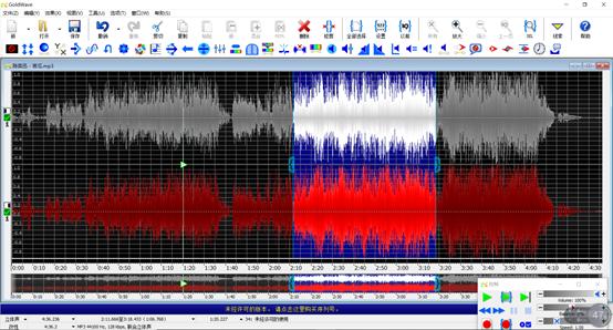 GoldWave制作属于自己的铃声方法步骤介绍