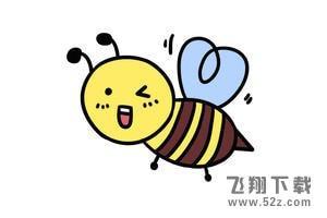 QQ画图红包蜜蜂怎么画 蜜蜂画法教程介绍