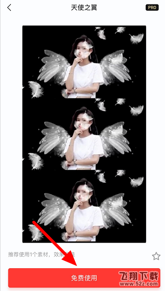 抖音天使的翅膀拍攝教程一覽