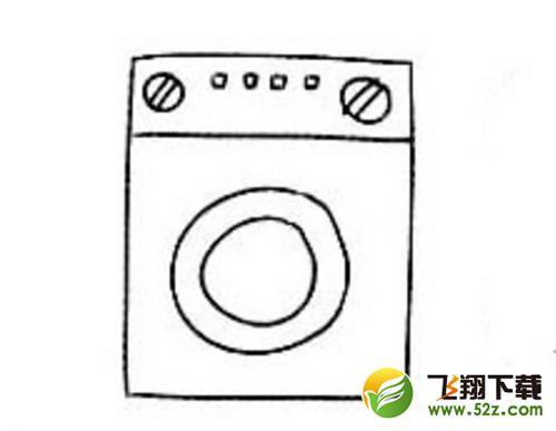 QQ画图红包洗衣机画法教程详解