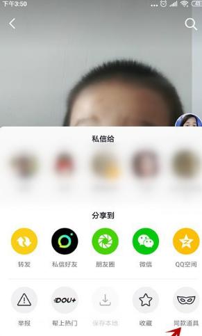 抖音口红大王拍摄教程详解