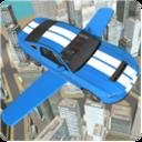 飛翔汽車之城3D游戲