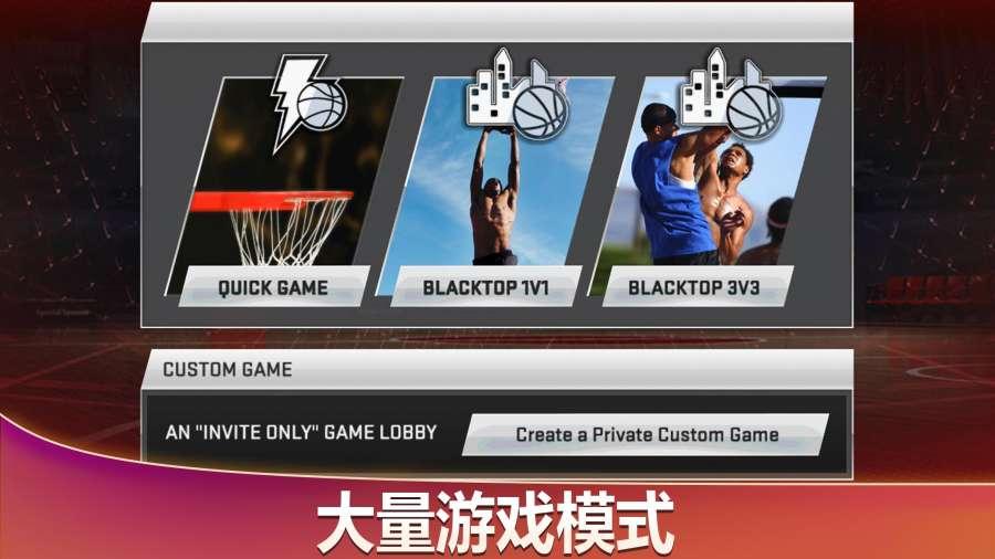 NBA2k20手机直装版 游戏