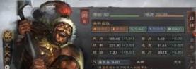 三国志战略版兀突骨战法搭配攻略一览