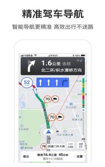 腾讯WeMap地图怎么样