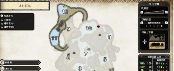 怪物猎人:崛起金色不知火乌贼位置一览